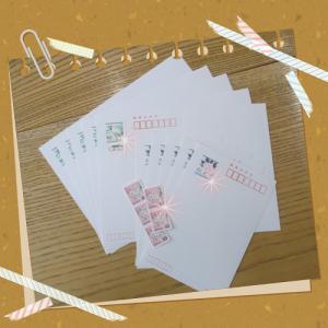 62円切手・はがき