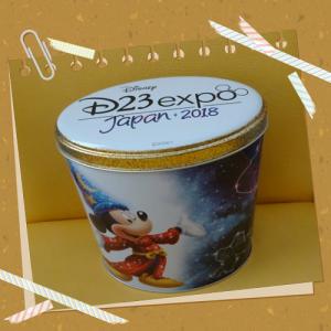 クランチチョコレート ミッキー ファンタジア D23 Expo Japan 2018 -02