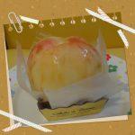 ✿丸ごと桃タルト・ブルーベリータルト(*∪ω∪*)菓子の家✿画像あり✿