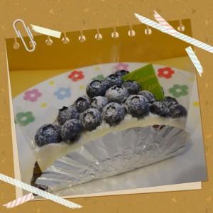 ブルーベリータルト-菓子の家