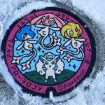 【ポケふた】ポケモン マンホールʕ·ᴥ·ʔ北海道の足寄町と新得町